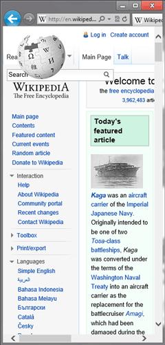 Wikipedia, unoptimized