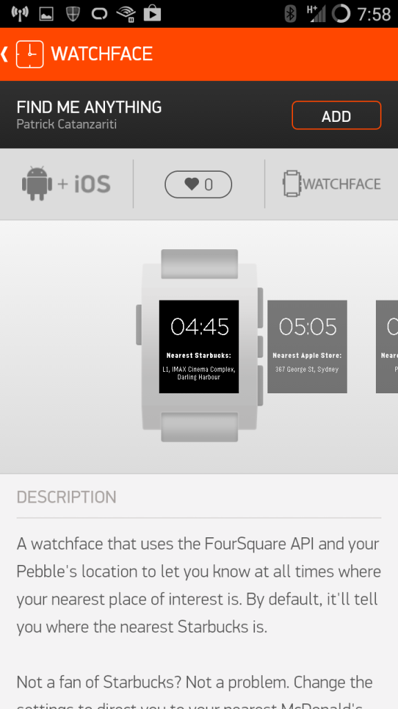 The final app screen