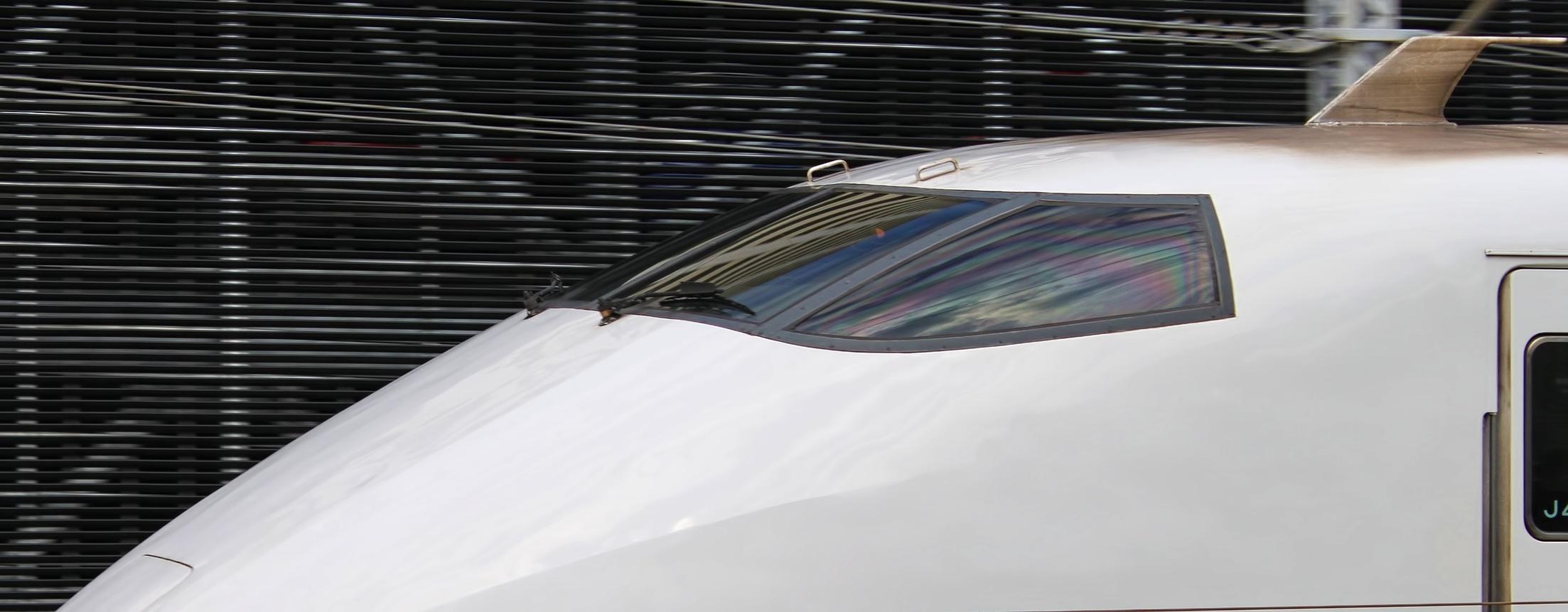 Head of the 500 Series Shinkansen