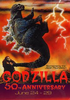 Godzilla 50th anniversary poster