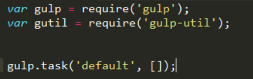image14-require-gulp