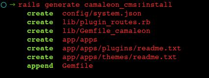 camaleon-output