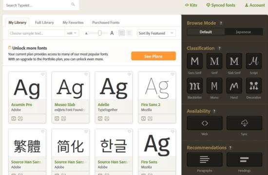 Adobe Typekit website