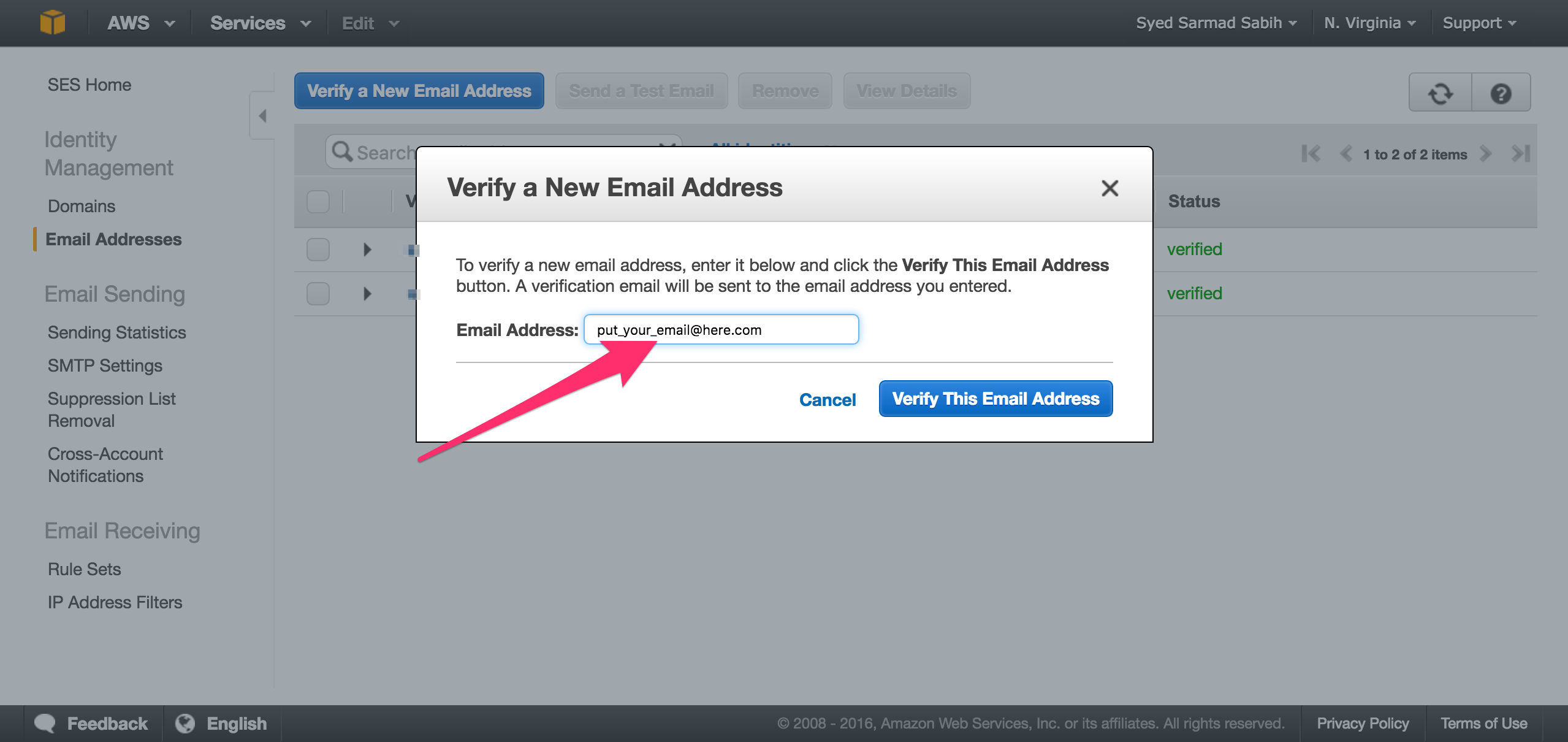 ses_verify_new_email_address