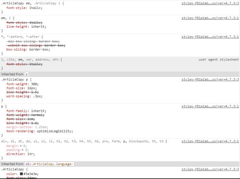 Viewing CSS inheritance in DevTools
