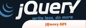 jQuery-API.jpg