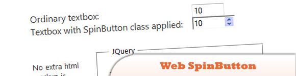 Web SpinButton