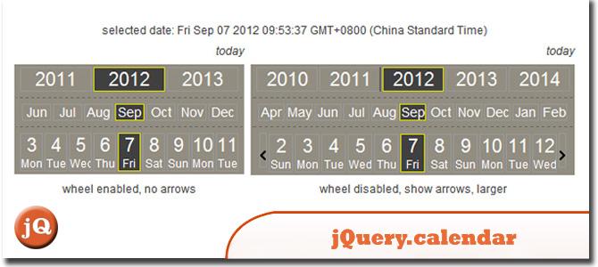 jQuery.calendar