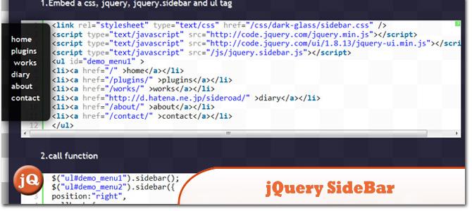 jQuery-SideBar.jpg