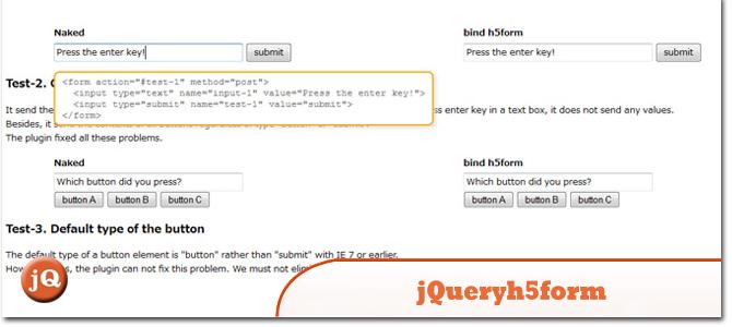 jQueryh5form.jpg